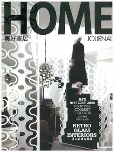 Home Journal Magazine